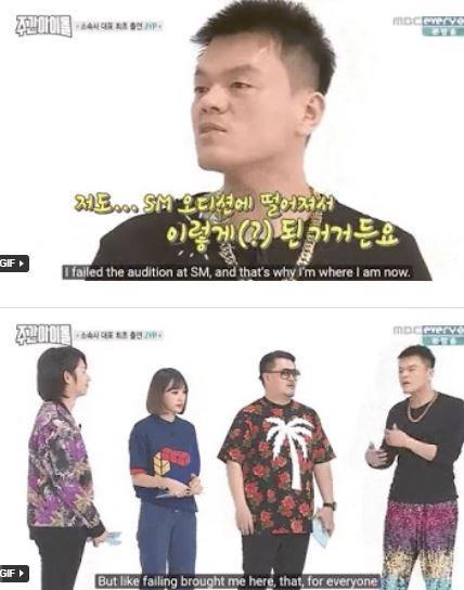 Ông trùm JYP tiết lộ không hối hận khi loại IU, Xiumin (EXO) với lý do bất ngờ, nhưng nuối tiếc nhất nữ hoàng fancam Kpop-2
