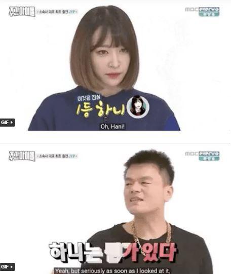 Ông trùm JYP tiết lộ không hối hận khi loại IU, Xiumin (EXO) với lý do bất ngờ, nhưng nuối tiếc nhất nữ hoàng fancam Kpop-3