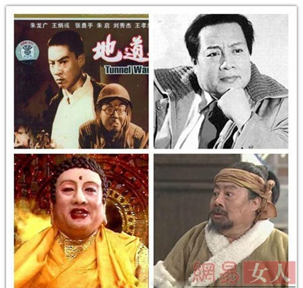 Tuổi 81 của diễn viên đóng Phật Tổ Như Lai trong Tây Du Ký-1