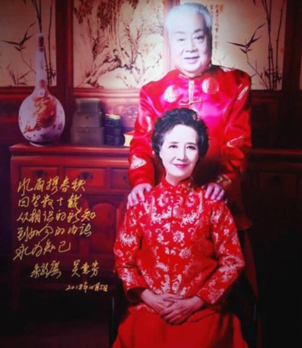 Tuổi 81 của diễn viên đóng Phật Tổ Như Lai trong Tây Du Ký-10