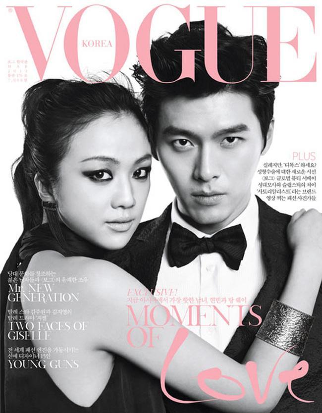 Vì nụ hôn 1 phút 30 giây, mỹ nhân cảnh nóng Thang Duy từng bị buộc tội gây ra sự tan vỡ cho tình yêu của Hyun Bin và Song Hye Kyo-4