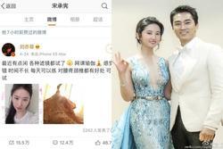 Song Seung Hun vẫn vương vấn Lưu Diệc Phi dù chia tay