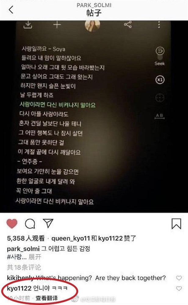 Phản ứng của Hyun Bin trước tin đồn tái hợp với Song Hye Kyo-2