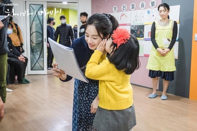 Kim Tae Hee khóc không ngừng khi quay phim-2