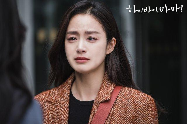 Kim Tae Hee khóc không ngừng khi quay phim-1
