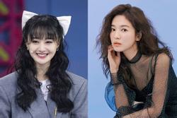 Trịnh Sảng - Song Hye Kyo thăng hạng nhan sắc sau chia tay: 'Phụ nữ đẹp nhất khi không thuộc về ai'