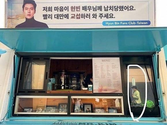 Phản ứng của Hyun Bin trước tin đồn tái hợp với Song Hye Kyo-1
