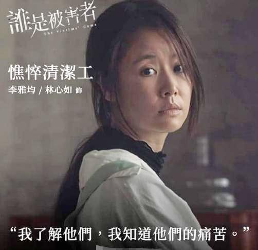 Tự đăng ảnh quảng bá phim, Lâm Tâm Như ê chề vì nhan sắc xuống cấp, làn da chảy xệ-5