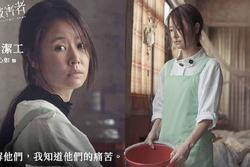 Tự đăng ảnh quảng bá phim, Lâm Tâm Như ê chề vì nhan sắc xuống cấp, làn da chảy xệ