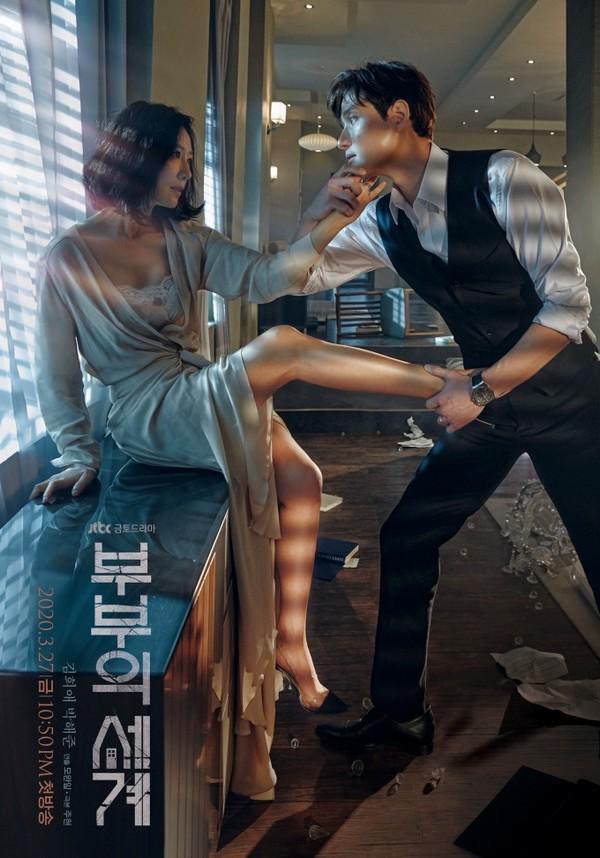 Sức hút khó cưỡng của 5 phim ngoại tình hot nhất màn ảnh châu Á-1