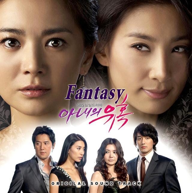Sức hút khó cưỡng của 5 phim ngoại tình hot nhất màn ảnh châu Á-3