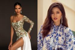 Hoàng Thùy bỏ thi Hoa hậu Siêu quốc gia 2020, dân mạng réo tên Vũ Hương Giang