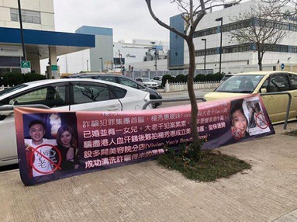 Em gái bị tố rửa tiền, Hoa đán TVB tuyên bố sẽ vì đại nghĩa diệt thân-1