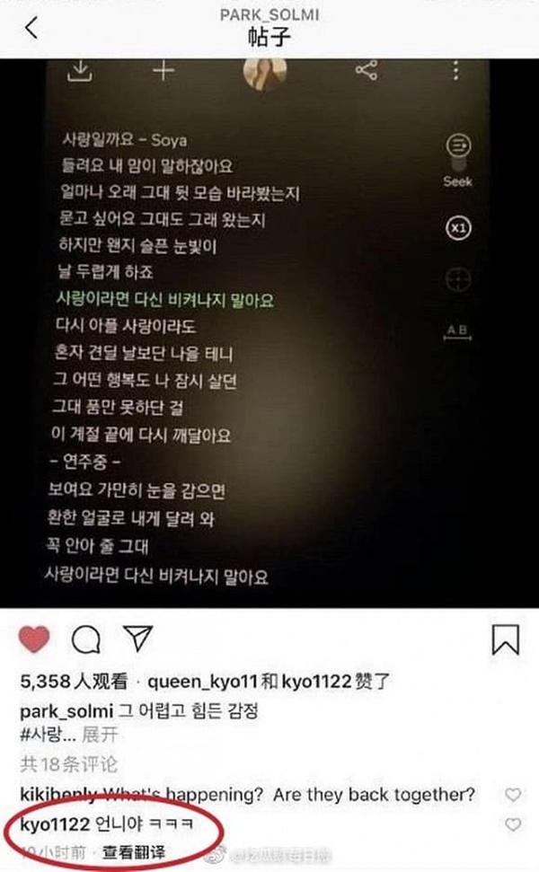 Song Hye Kyo công khai lộ diện sau tin đồn tái hợp tình cũ Hyun Bin, đáng chú ý nhất vẫn là nhan sắc bất biến-2