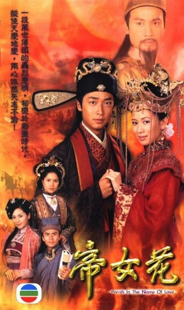 Phim làm nên tên tuổi cho Xa Thi Mạn hóa ra là tác phẩm xuyên tạc lịch sử của TVB-1