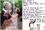 Người đẹp khóc Choi Ji Woo: Từng có giai đoạn mặt sưng phù cứng đơ vì tiêm Botox-8