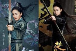 Vừa tung poster siêu xịn xò, phim của Dương Mịch liền dính nghi án đạo nhái 'Sở Kiều Truyện' của Triệu Lệ Dĩnh