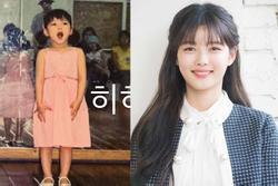 'Sao nhí xinh nhất xứ Hàn' Kim Yoo Jung lộ rõ tố chất đại mỹ nhân từ khi còn nhỏ
