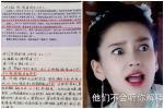 Đẳng cấp diễn dở: Angelababy thành trò cười trên bài thi, Tiêu Chiến bị coi là sự xúc phạm-5