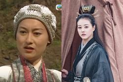 2 ác nữ mang mối thù với Trương Vô Kỵ đẹp nhất trên màn ảnh