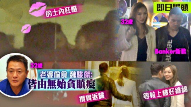 Tài tử bạc tình nhất TVB: Ruồng bỏ mối tình 9 năm, bị cắm sừng thành gà trống nuôi con-7
