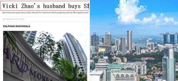 Biến mất một thời gian, chồng Triệu Vy vừa tái xuất đã mua nhà nhưng không cho vợ đứng tên-2