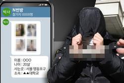 Bắt giữ nghi phạm cuối cùng trong vụ phòng chat tình dục