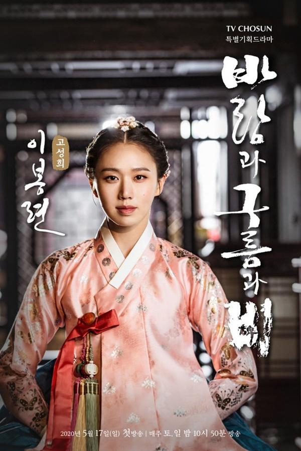 NÓNG: Park Shi Hoo bị tố quấy rối bạn diễn ngay trong họp báo ra mắt phim mới - Tôi thích cảnh cô ấy lộ chút da thịt-1