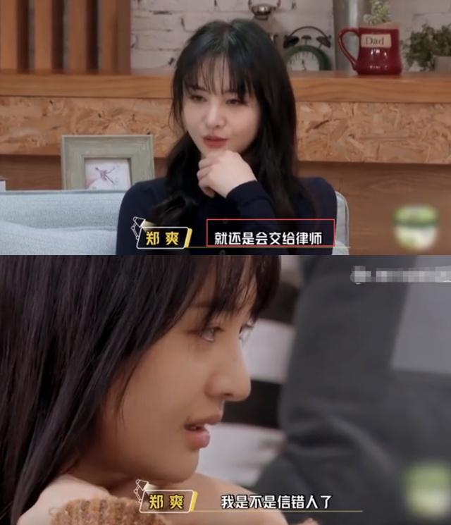 Trịnh Sảng ám chỉ bị bạn trai CEO lừa tiền-1