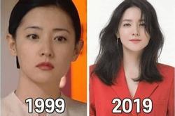 'Quốc bảo nhan sắc' Lee Young Ae gây ngỡ ngàng với vẻ đẹp 20 năm không đổi