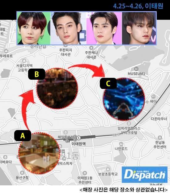 Dispatch bóc phốt BTS Jungkook, Cha Eun Woo và loạt nam thần Kpop tưng bừng đi bar giữa đại dịch Covid-19-1
