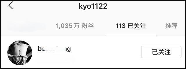 Động thái của Song Hye Kyo sau khi lộ hàng loạt bằng chứng tái hợp Hyun Bin-3