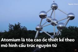 Tòa nhà có thiết kế theo mô hình cấu trúc nguyên tử lạ mắt