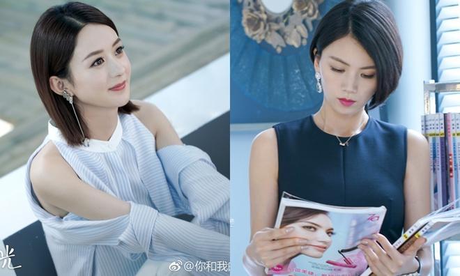 Nữ diễn viên xấu tính nhất showbiz Trung Quốc-2