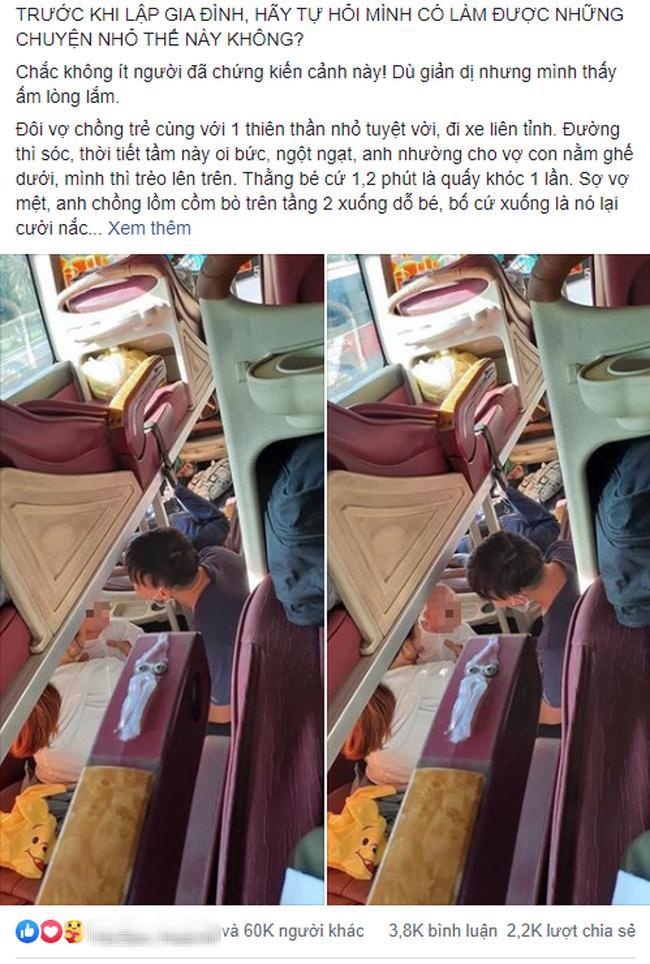 Hình ảnh mát rượi ngày nắng nóng: Con nhỏ quấy khóc trên xe khách, trời 40 độ bố vẫn giúp con cười-1