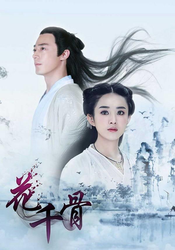 3 lý do phim ngôn tình Trung Quốc vẫn khiến khán giả say mê như điếu đổ-2