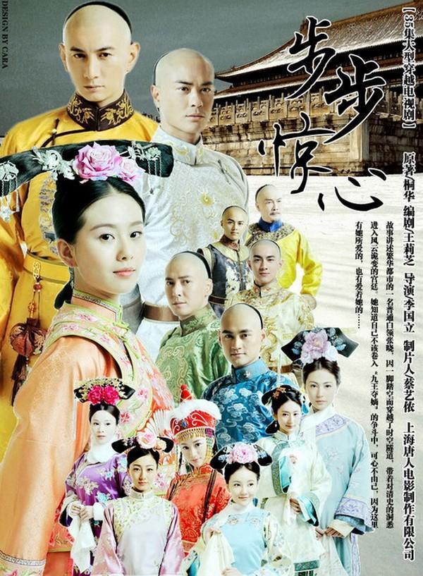 3 lý do phim ngôn tình Trung Quốc vẫn khiến khán giả say mê như điếu đổ-4
