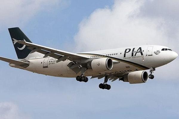 Cuộc gọi cuối cùng của phi công trước khi máy bay Pakistan chở gần 100 người lao xuống khu dân cư-1