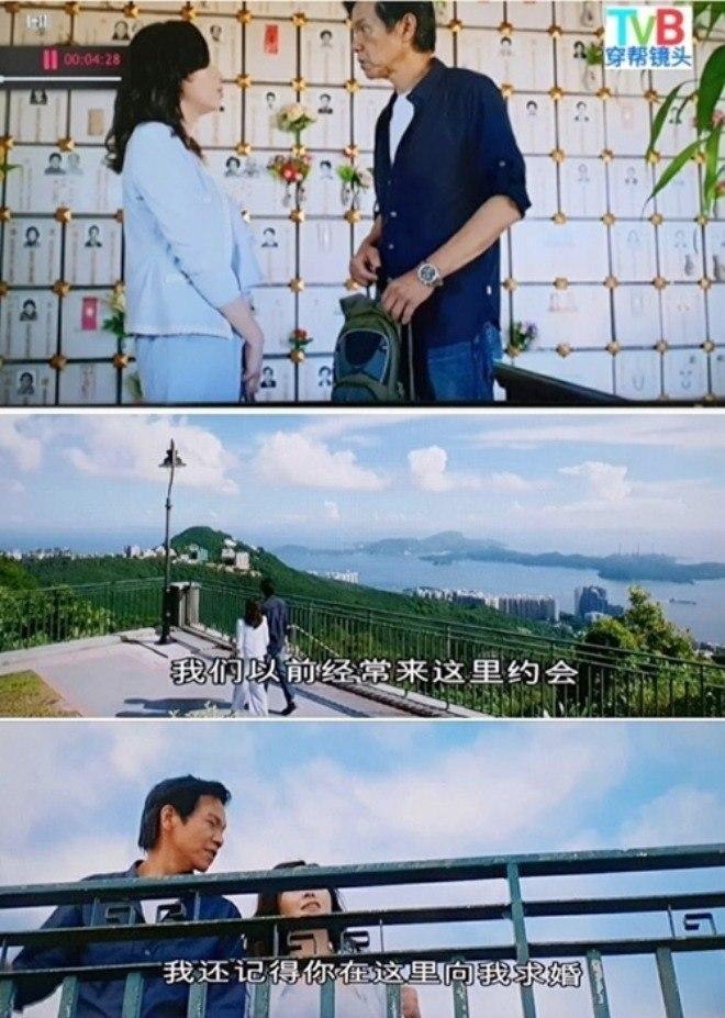 Sạn hài hước của phim TVB: Đi chợ mất 20 ngày, điều hòa chạy về quá khứ-5