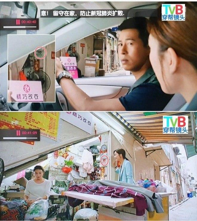 Sạn hài hước của phim TVB: Đi chợ mất 20 ngày, điều hòa chạy về quá khứ-12