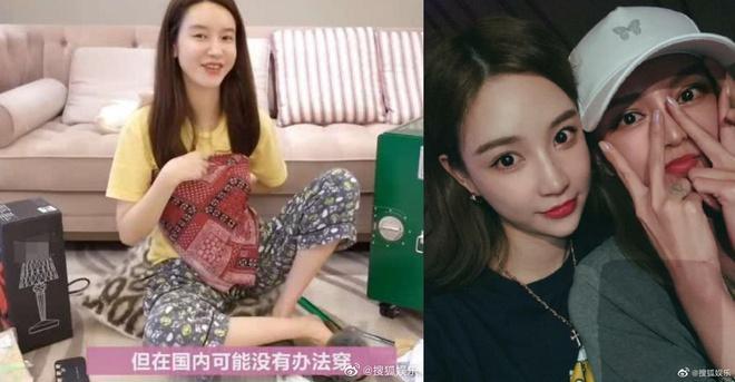 Trợ lý vô tình tiết lộ bồ nhí của chủ tịch Taobao mang thai-1