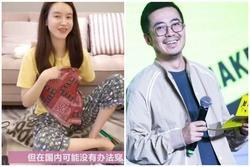 Trợ lý vô tình tiết lộ bồ nhí của chủ tịch Taobao mang thai