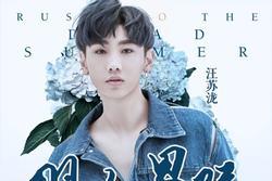 Nhạc Hoa hot tuần qua: 'Hoàng tử tình ca' Uông Tô Lang đứng đầu bảng với 'Vạn Vật Hấp Dẫn'