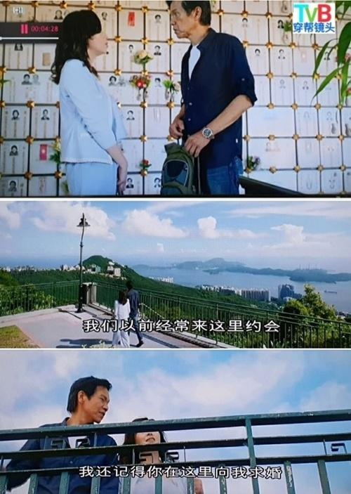 Sạn hài hước, cẩu thả tràn ngập những bộ phim của TVB-14