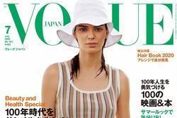 Kendall Jenner bị chê mặt đơ, tạo dáng gượng cứng trên bìa tạp chí