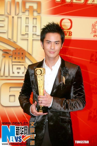 5 diễn viên TVB đoạt giải Thị Đế - Thị Hậu bị khán giả ném đá kịch liệt-9