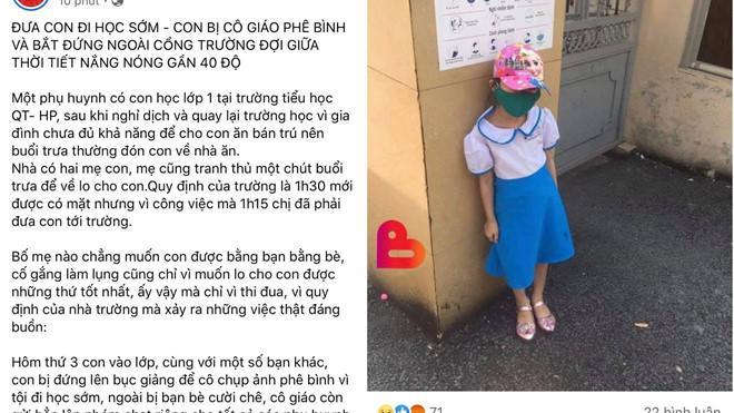 Vụ học sinh lớp 1 bị đứng ngoài nắng vì đi học sớm: Xuất hiện clip mẹ để con đứng cổng trường rồi chụp ảnh post Facebook-2
