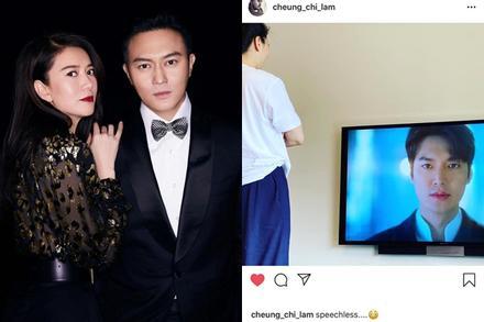 Trương Trí Lâm công khai 'đánh ghen' với Lee Min Ho