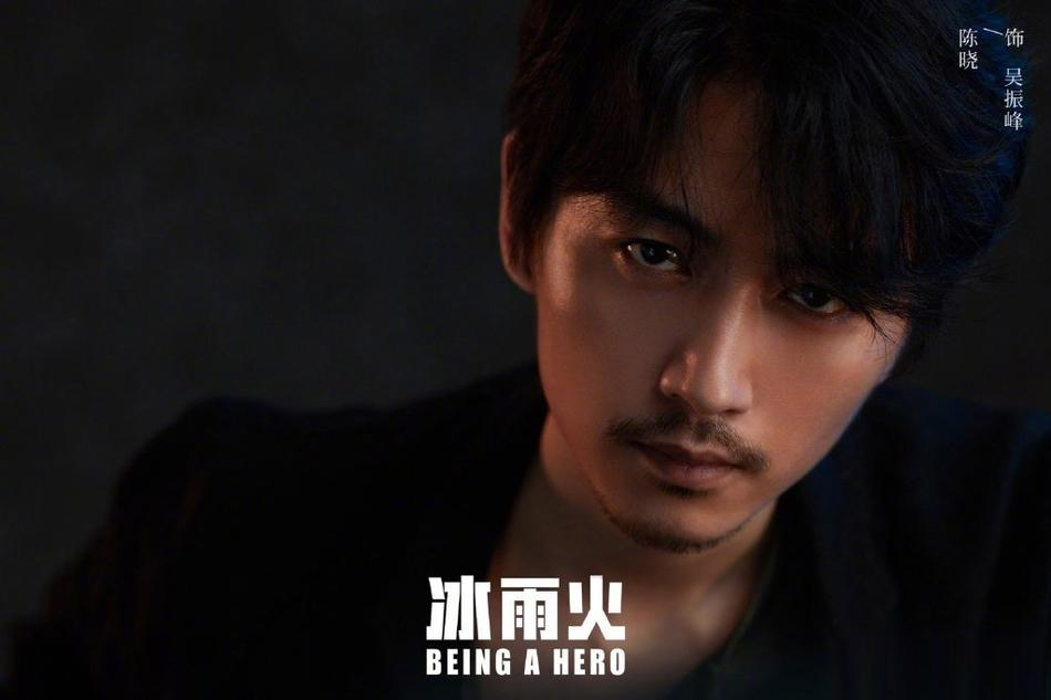 Vương Nhất Bác được khen ngợi đẹp trai hơn tình cũ của Triệu Lệ Dĩnh-5