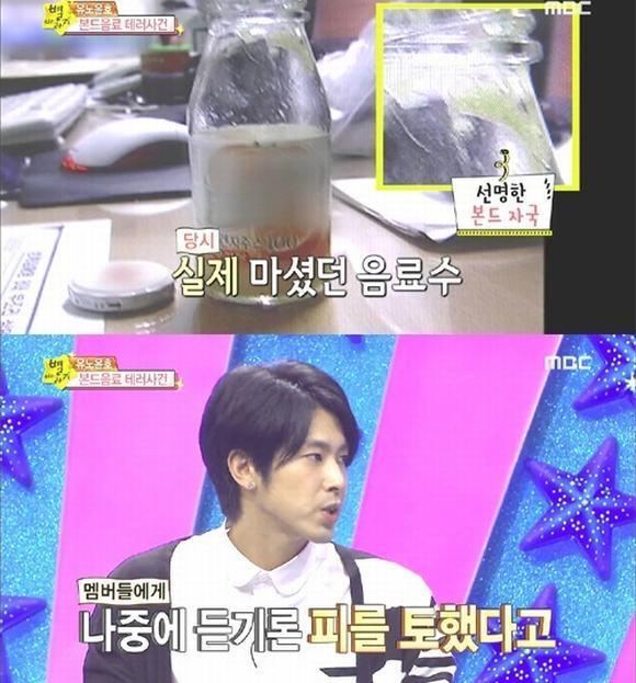 Kim Woo Bin, Kyuhyun và những sao Hàn chiến thắng tử thần-3